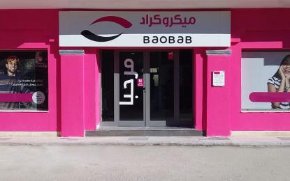 Baobab Tunisie clôture avec succès son second emprunt obligataire d'une valeur de 15,5 MDT