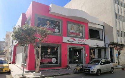 Baobab ouvre simultanément deux agences à Gabès et à Djerba