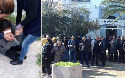 Bardo : Un «homme d'influence» gifle une policière et reste libre