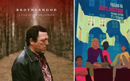 Un autre prix dans l'escarcelle de Meryam Joobeur pour son film ''Brotherhood''