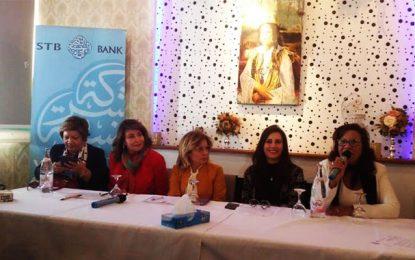 Forum Cife : Les entrepreneures tunisiennes explorent le marché africain