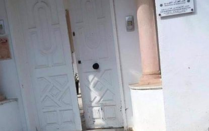 Des citoyens alertent sur un centre coranique douteux à Carthage Byrsa
