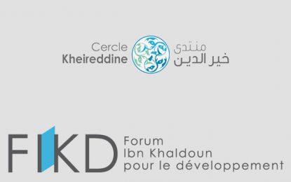 Des pistes pour le redressement économique et social en Tunisie