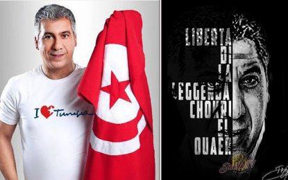 Campagne de soutien à la libération de Chokri El Ouaer