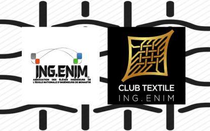 Textiversal : Le textile-habillement tunisien sera de nouveau sous les projecteurs