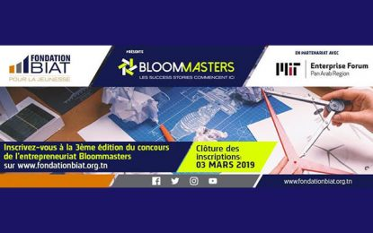 L'inscription au 3e concours BloomMasters ouverte jusqu'au 3 mars 2019