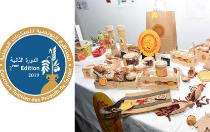 Un concours pour assurer le décollage des produits du terroir tunisiens