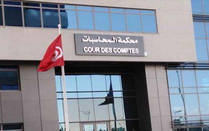 Cour des comptes : Tous les partis concernés par le contrôle de leurs financements