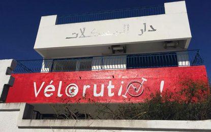Vélorution Tunisie : Inauguration de Dar El Bisklette le samedi 9 février