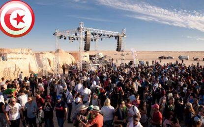 Tunisie : Retour des Dunes électroniques, après 4 ans d'absence