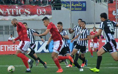Finale de la Coupe de Tunisie CSS-ESS: Les billets disponibles à partir de demain