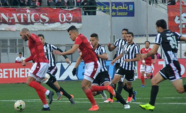 Coupe De Tunisie Etoile Du Sahel Club Africain En Quarts De Finale