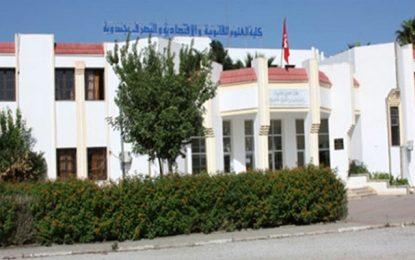 Un cadre de la Faculté des sciences juridiques de Jendouba suspecté de fraude