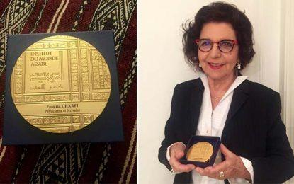 Paris : Hommage de l'Institut du monde arabe à Faouzia Charfi