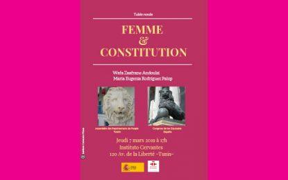 Table-ronde à Tunis : La femme et les constitutions tunisienne et espagnole
