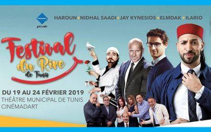 Programme de la 10e édition du Festival du rire de Tunis
