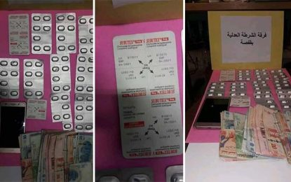 Gafsa : Saisie de 72 pilules de subutex en possession d'un dealer