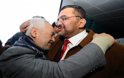Enquête sur des fuites : Y-a-t-il une taupe au parti islamiste Ennahdha ?