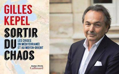 ''Sortir du chaos'' : Gilles Kepel présente son dernier livre à Tunis
