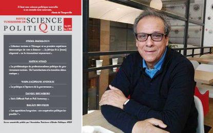 La ''Revue tunisienne de science politique'' voit le jour