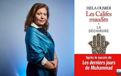 ''Les Califes maudits'' : Une nouvelle enquête de Hela Ouardi