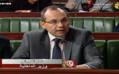 Tunisie : Fermeture 15 foyers d'enfants liés à des centres coraniques