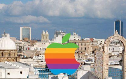 Bloc-notes : Inévitable dépénalisation de l'homosexualité en Tunisie