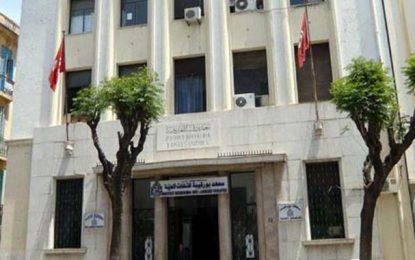 Sousse : Fermeture de Bourguiba School pour non-paiement du loyer