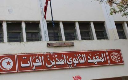 Manouba : Un délinquant poignarde un ado devant un lycée