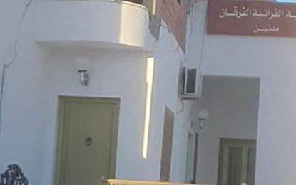 Médenine : Suspension des activités de 3 centres coraniques