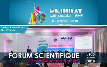 Sfax : Un Village de l'Innovation au salon Medibat 2019