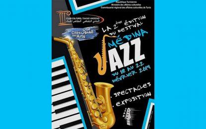 Tunis accueille la 2e édition du festival Médina Jazz