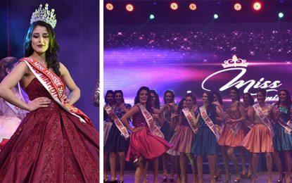 La Mahdoise Sabrine Khalifa Mansour élue Miss Tunisie 2019