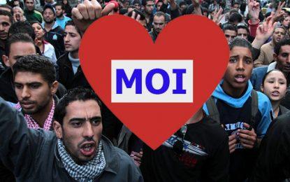 Révolution tunisienne et narcissisme: Quels liens? Quelles conséquences?