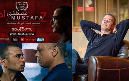Cycle de films de Nidhal Chatta au Musée Safia Farhat à Radès