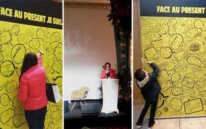 La nuit des idées 2019 à Tunis : L'avenir est déjà là