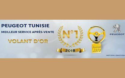 Volant d'or 2018 : Peugeot Tunisie, meilleur service après-vente