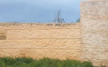 A propos du centre coranique douteux fermé à Fouchana