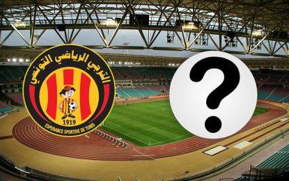 Football : Que reste-t-il de la Super coupe de Tunisie ?