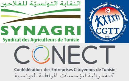 La justice tunisienne se range du côté du pluralisme syndical