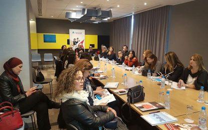 Tasdir+ : Rencontre avec 120 entreprises à Sfax pour développer l'exportation