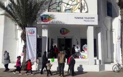 Tunisie Telecom : Chiffre d'affaires en hausse de 9,5% en 2018