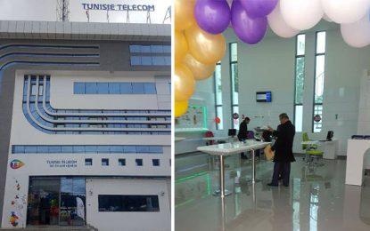 Tunisie Telecom inaugure un 6e espace client à Sidi Bouzid Al Jadida