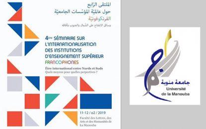 Séminaire à Tunis : Internationalisation de l'enseignement supérieur francophone