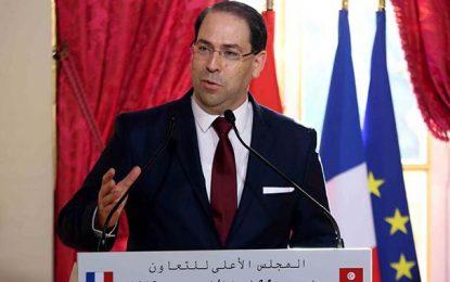 Chahed : «Aider la Tunisie, c'est assurer un meilleur avenir à toute la région»