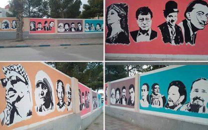 La Maison de la culture de Jelma se drape de portraits de personnalités du monde