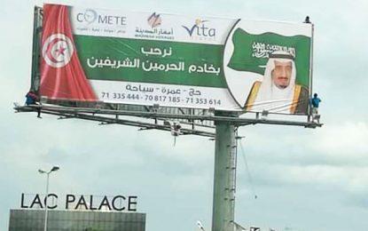 La Marsa : L'affiche de trop glorifiant le roi Salman d'Arabie Saoudite