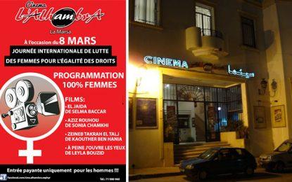 La Marsa : Le cinéma Alhambra célèbre le combat des femmes