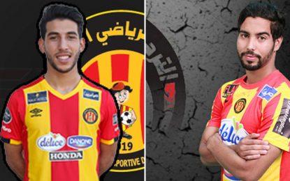 Ligue des champions : L'Espérance Tunis termine avec une victoire