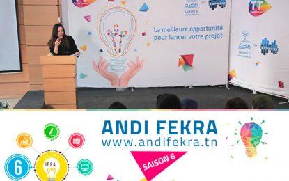 Finale du concours Andi Fekra de Tunisie Telecom, le 1er avril 2019